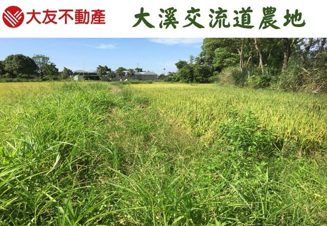 大溪交流道農地,桃園市大溪區興昌路二段
