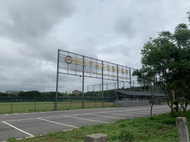 棒壘球場旁美建地,桃園市新屋區民族路六段
