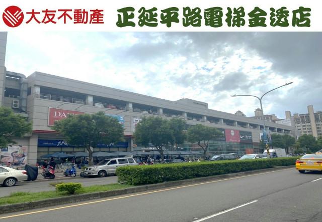正延平路電梯金透店,桃園市中壢區延平路